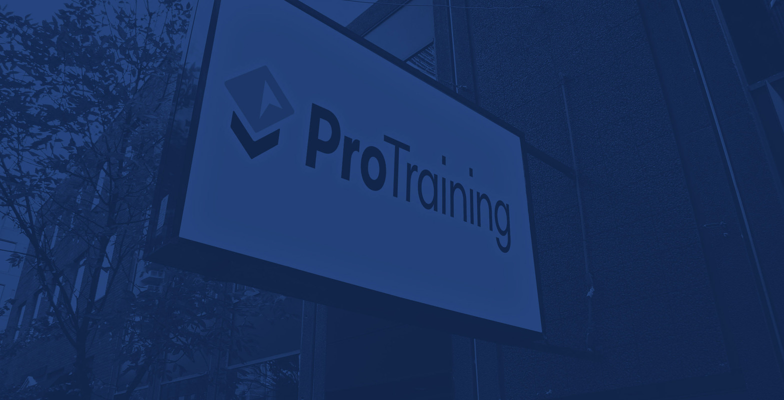 protraining-office
